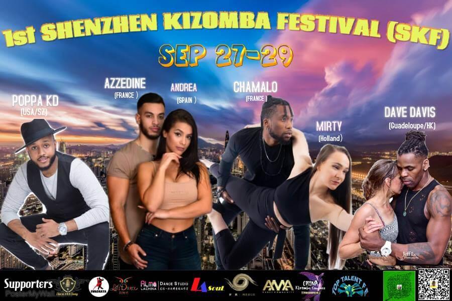 1st Shenzhen Kizomba Festival (SKF)