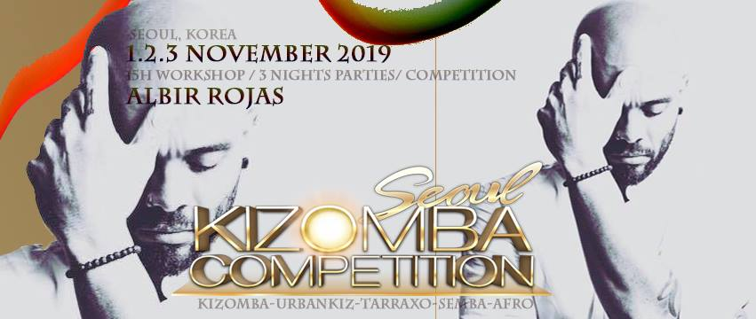 Seoul Kizomba Competition 2019